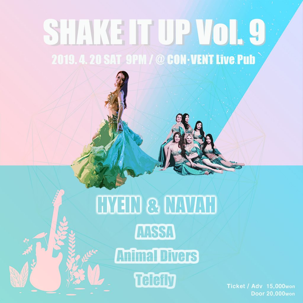 shake it up vol.9 experimental art show and collaboration between Bellydance and Indie Bands